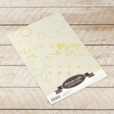 Couture Creations Special Occasions Paper Pad - A4 20 foiled pages