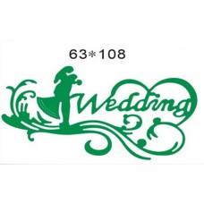 Nini's Things Wedding Word